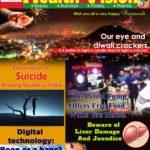 HEALTH VISION – OCTOBER 2017