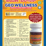 Manage your Geopathic Stress with GEO WELLNESS
