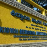 Free Mammography – Breast Cancer awareness programme at Kidwai