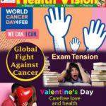 HEALTH VISION – FEBRUARY 2018