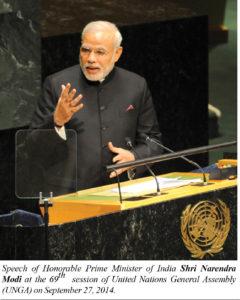 Honorable Prime Minister of India Shri Narendra Modi
