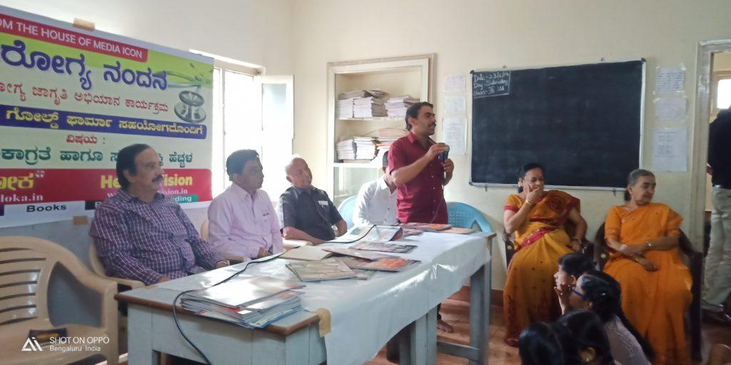 Health Education Programme