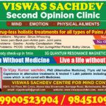 Dr Vijay Kumar Sachdev - Health Without Medicine