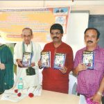 Twinkling Star Ashwin: A book released