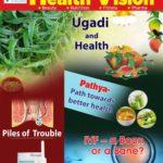 HEALTH VISION  APRIL 2019
