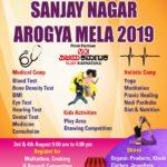 Sanjay Nagar Arogya Mela 2019