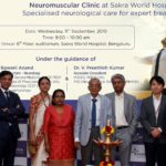 Sakra World Hospital Launches the First-of-its-kind Sakra Neuromuscular Clinic