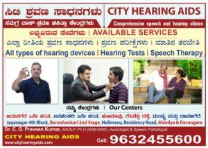 Dr. C. G. Praveen Kumar CITY HEARING AIDS