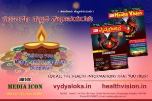 Breathe safe this Diwali