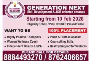 Skill development and job oriented courses