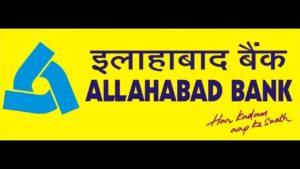 Allahabad Bank - Logo