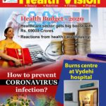 Health Vision - FEBRUARY 2020