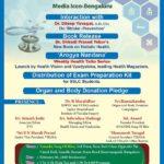 VIKASA to honour Dr. Dileep R Yavagal