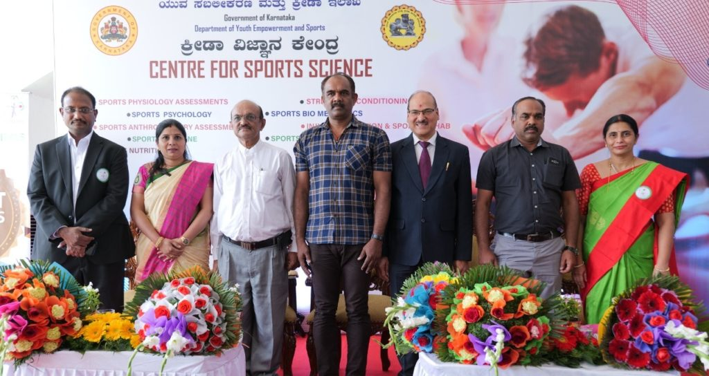 centre-for-sports-science-