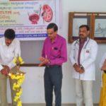 Kidney Stone medical Camp at Muniyal