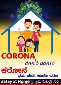 carona-stay-at-home Unrealistic optimism may be behind breaking lockdown and curfew